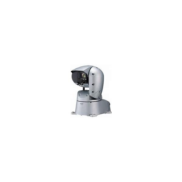 Caméra PTZ Durcie Full HD AW-HR140