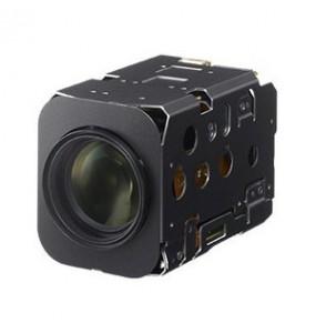 Bloc caméra FCB-EV7520A
