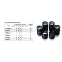 Objectif Vision Industrielle CF75HA-1 zoom / haute résolution / caméra CCD