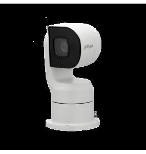 DH-PTZ1A225U - Camera réseau PTZ Starlight IR 2MP Zoom 25x