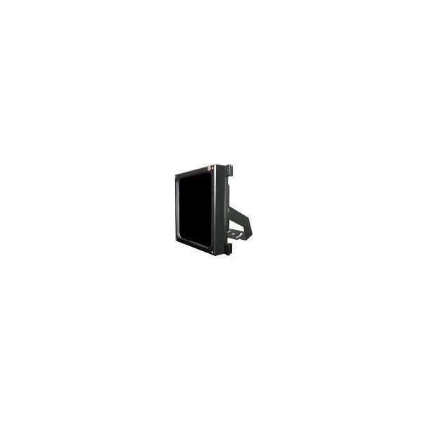 Illuminateur IR S-H301-IR à distance infrarouge 260m Golden Series