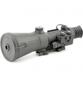 Armasight riflescope by FLIR Vulcan 8x 2nd generation QS MG Night Vision (light reticle)