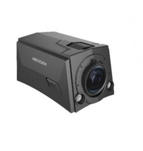 Caméra casque série DS-MCH508