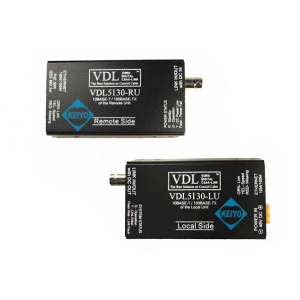 VDL5130 Systeme de transmission 4 Emetteurs avec 1 seul câble coaxial