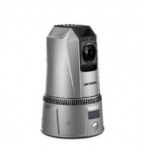 iDS-MCD202-B Camera PTZ 30X autonome 4G LTE WiFi Bluetooth portable HIKVISION EASY ARM V3