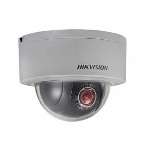 DS-2DE3204W-DE mini dome PTZ HD 1080p Zoom 4X optique