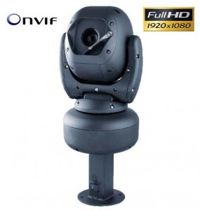 CVHDY30B DOME PTZ IP FULL-HD FORTEMENT DURCI