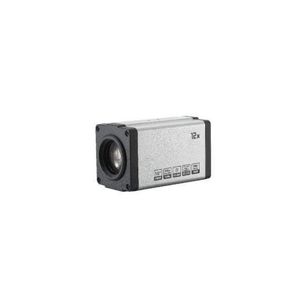 Camera Box MB-S129/S128 Zoom optique 12x 2MP